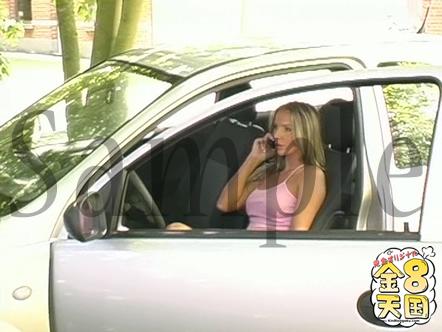 エロ人妻、旦那がいないうちにセックスフレンドを呼び出して運転席からチンポおねだり!/青姦露出