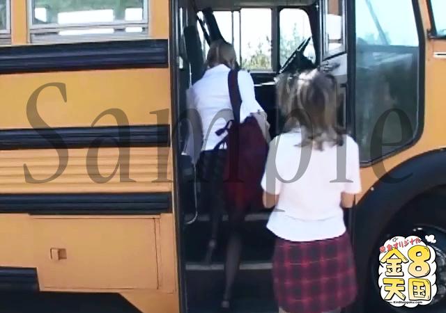スクールバスの中で平気で先生とエッチしちゃうティーン達!-SCHOOL BUS   GIRLS-