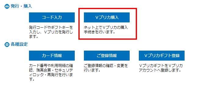 金髪・金8天国Vプリカ・プリペイド入会方法と支払・洋物動画6
